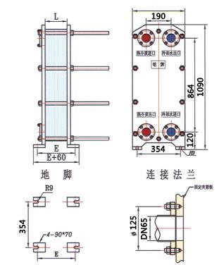 BR0.25系列澳门葡京平台真人换热器
