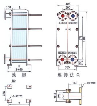 BR0.23系列板式huan热器