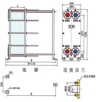 BR0.6板shi换re器